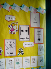 french display2